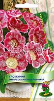 Семена Глоксиния Импресс Красные Чернила F1, 5 семян Поиск