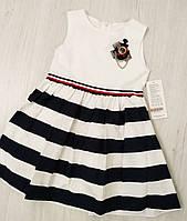 Детское нарядное платье для девочки Gamzelim  размер 104-128 (на 4, 6, 8 лет) Турция