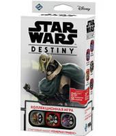 Звёздные Войны Судьба: Стартовый набор Генерал Гривус (Star Wars Destiny General Grievous Starter Set) настольная игра