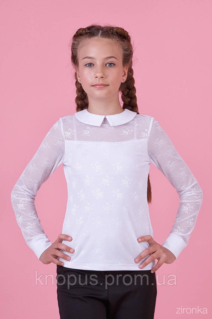 Нарядная школьная белая блузка с  длинным рукавом, трикотаж с гипюром, Зиронька