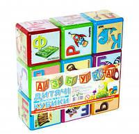 """Кубики """"Азбука"""" (9 штук)  sco"""