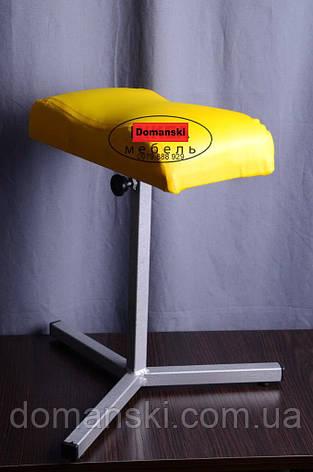 Тринога для педикюра желтая. Подставка для педикюра поднимается., фото 2