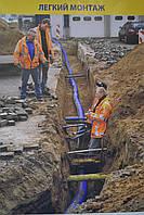 Трубы для подземной магистрали (теплотрасы) утепленные с минимальными теплопотерями