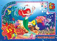 """Гр Пазлы 35 эл. """"G-Toys"""" """"Русалочка"""" R 001 (62) +постер"""