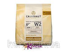 Шоколад белый Callebaut  28% 0,4 кг