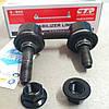 Стойка стабилизатора передняя правая/левая Kia Carnival 2.5, 2.9L (CTR, Корея)