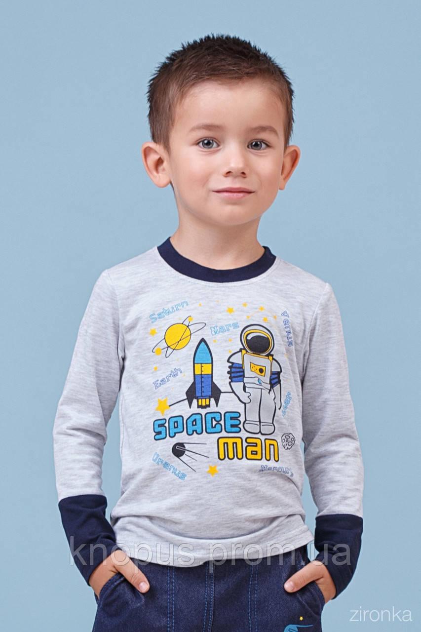 """Джемпер  для мальчика,"""" Космонавт """",, Zironka, размеры 122, 128"""