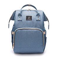 Сумка рюкзак- органайзер для мамы с USB кабелем Оригинал + Подарок Распродажа остатков