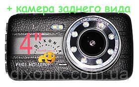 Автомобильный видеорегистратор DVR G520 Full HD с камерой заднего вида
