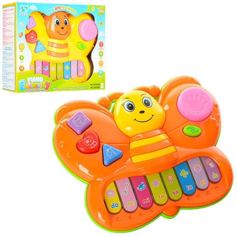 Піаніно SD9921 навччальне, 2 режими, 2 кольори, музичне, світло, на батарейки, в коробці, 21-17-5 см