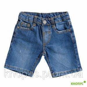 Шорты для мальчика джинсовые, Girandola,размер 92