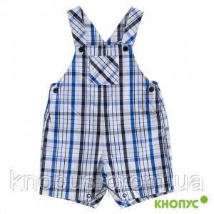 """Полукомбинезон-шорты для маленького мальчика """"Синяя клетка"""", Girandola, размер 92"""