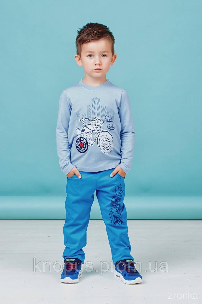 Брюки- джинсы для мальчика  на подкладке, Zironka, размеры 122, 128