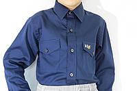 Рубашка для мальчика синяя с вышивкой на кармане, Davanti, Украина. Размерный ряд 6-18 лет.