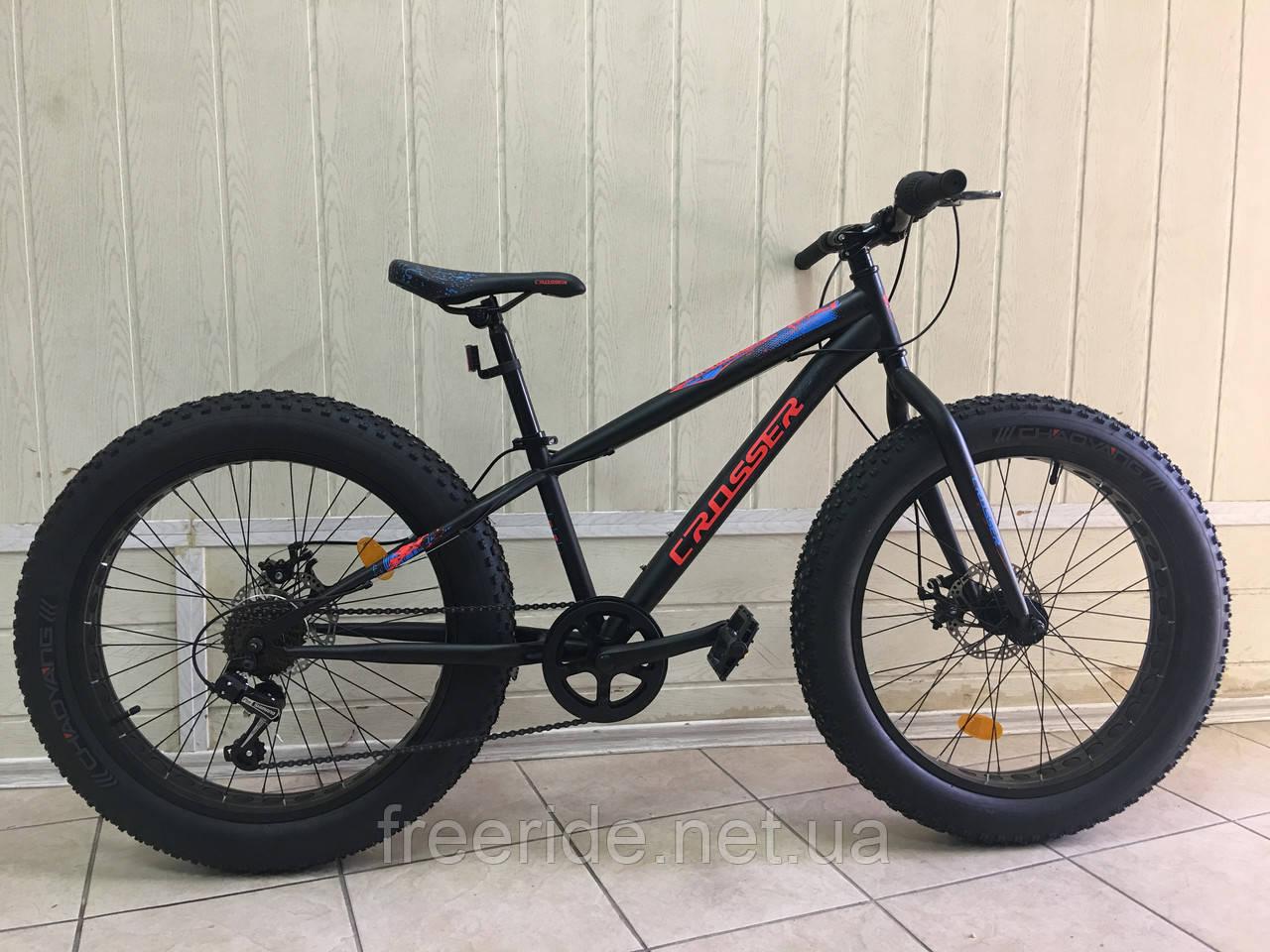 Фэтбайк подростковый Crosser Fat Bike 24 (13 рама) сталь
