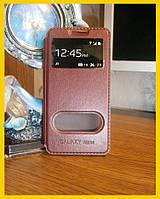Чехол для Samsung Galaxy Alpha G850 G850F
