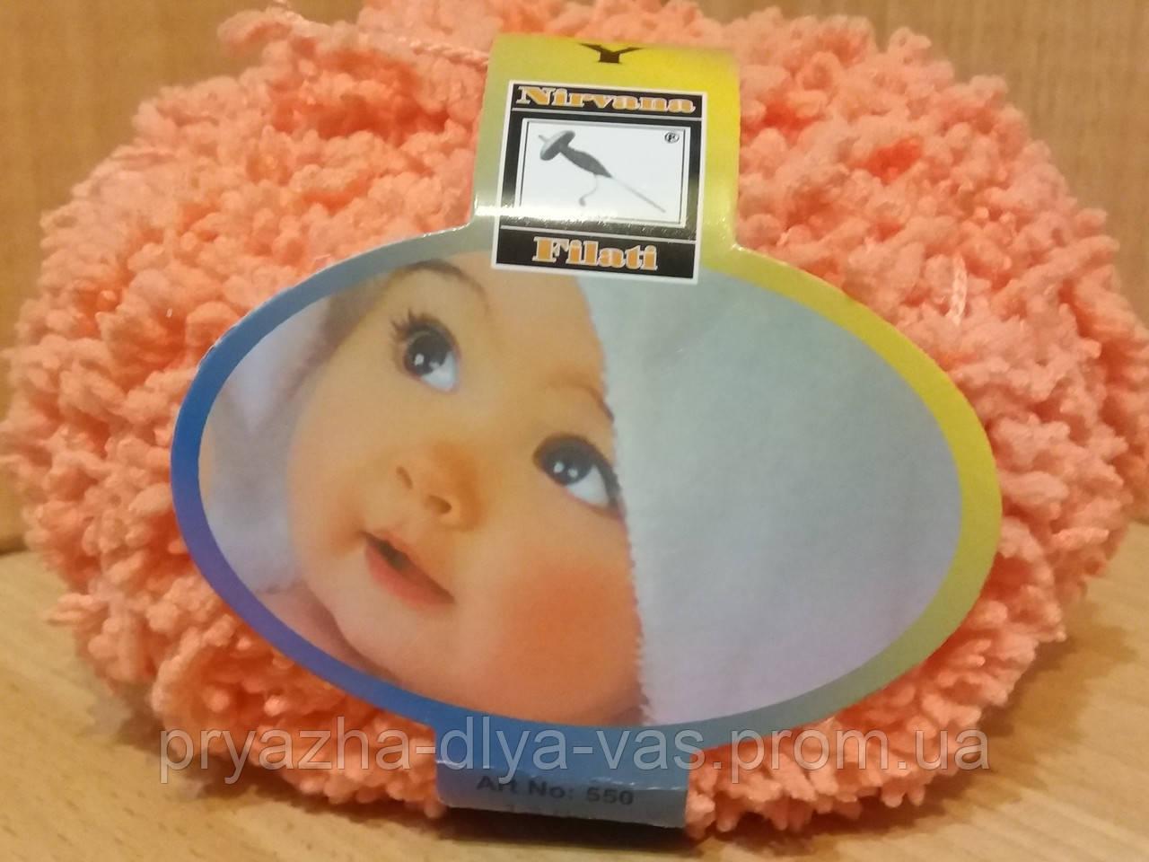 Детская махровая пряжа Filati Baby (100% микрополиэстер 50г/75м) Коралловый