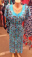 Турецкий женский трикотажный халат на змейке батал. NEW BIBLOS.