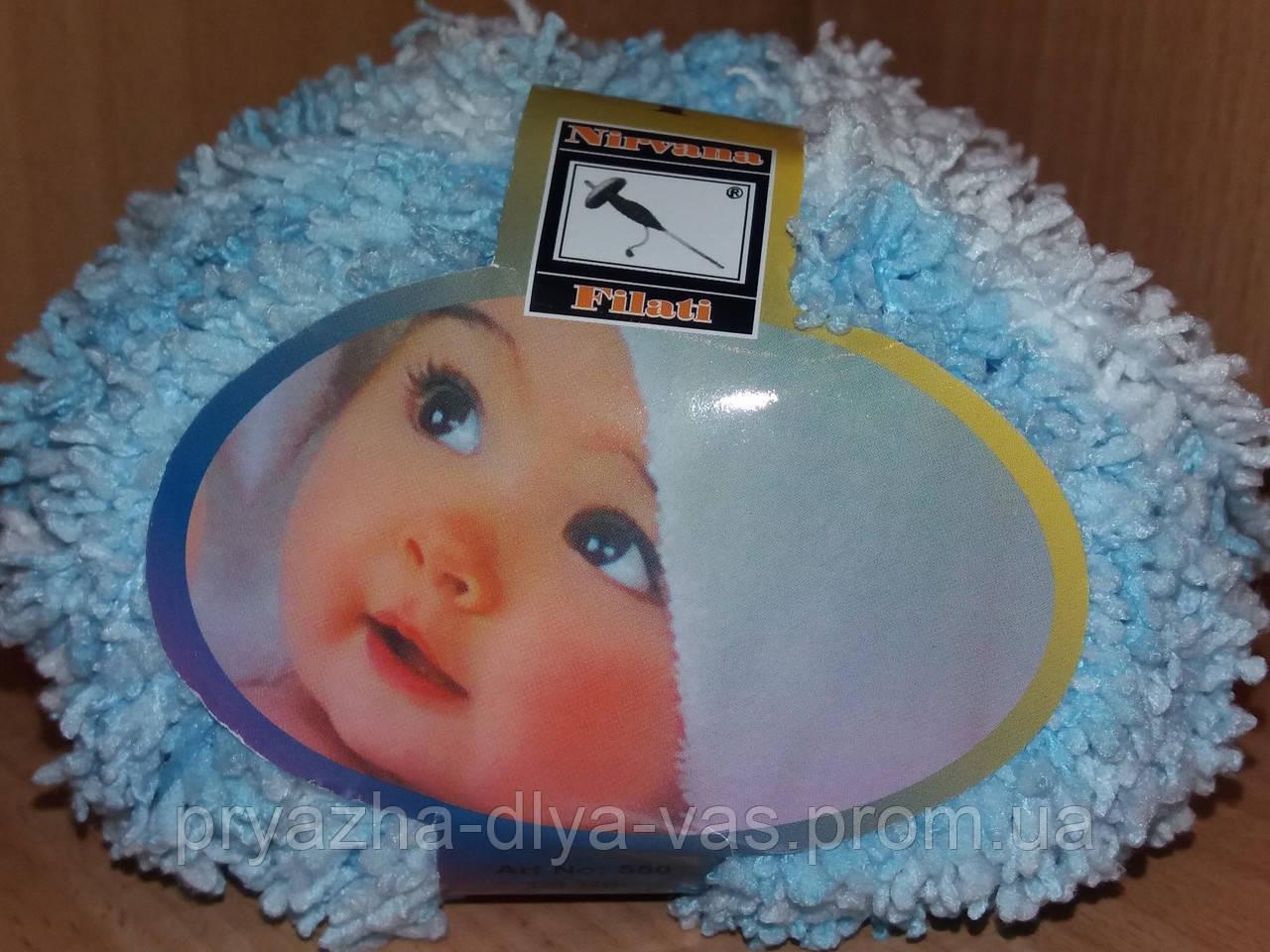 Детская махровая пряжа Filati Baby (100% микрополиэстер 50г/75м) Бело-голубой меланж