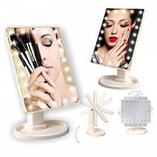 Косметическое настольное зеркало с подсветкой для макияжа Led mirror