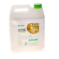 Очиститель-кондиционер кожи «Leather Cleaner» 5 кг Grass