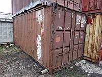 Стандартный морской контейнер 20 футов, на продажу