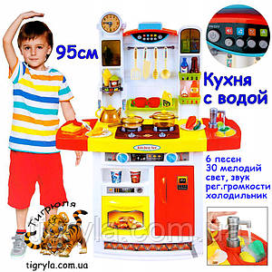 Кухня детская высокая с водой. Музыкальная большая кухня с подсветкой, течет вода