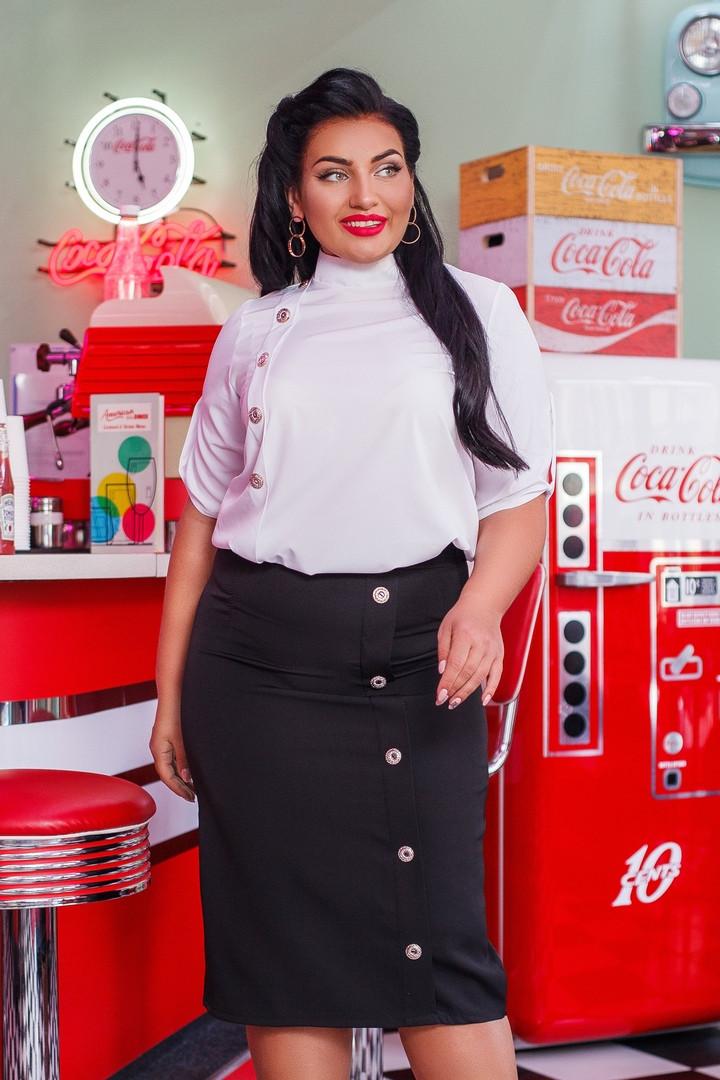 Костюм юбка с блузкой 50. 52. 54 56  Цвет - черный, бордо