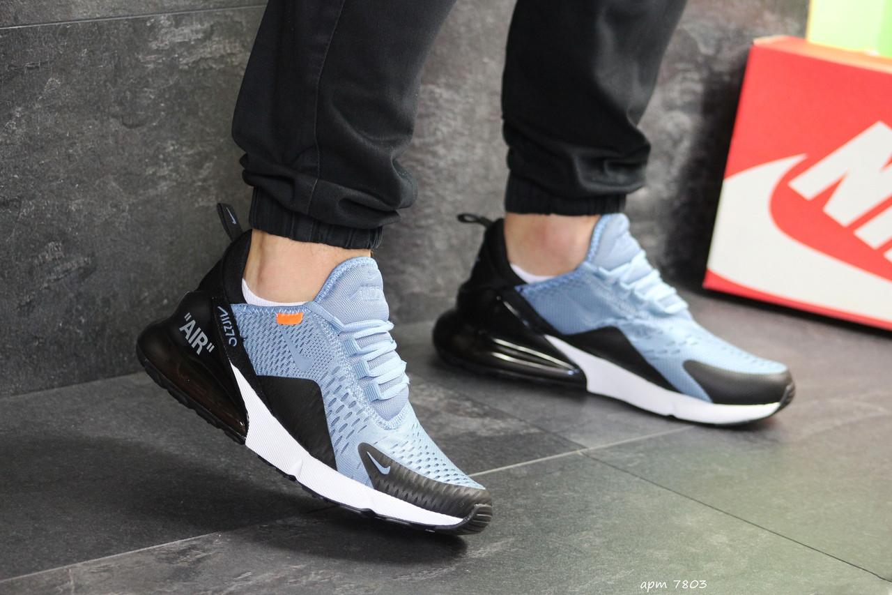 Мужские кроссовки Nike Air Max 270 (темно-голубые)