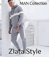 Мужской спортивный костюм двунитка (серый с белой полосой)