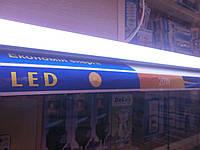 Накладной LED светильник Lumen WR 20 120cm