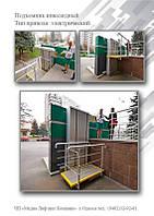 Лифт для инвалидов., фото 1