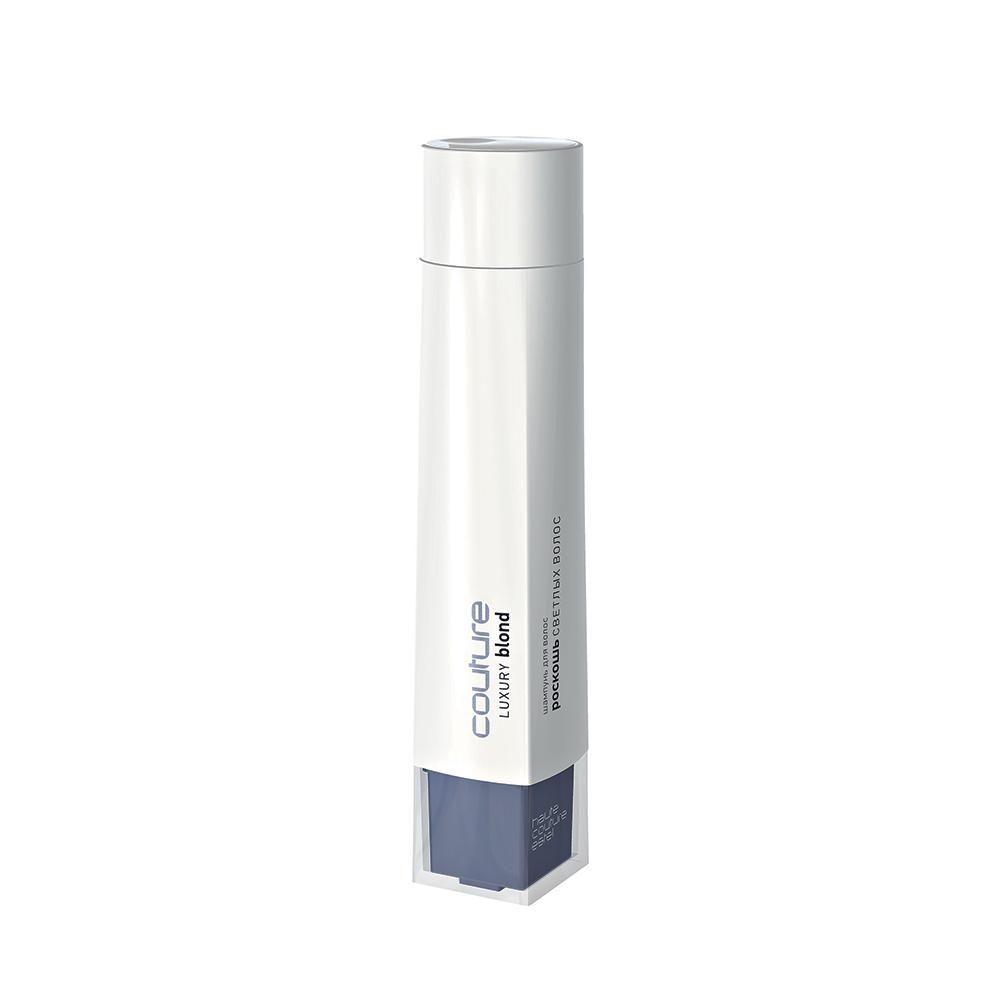 Шампунь для волос LUXURY BLOND ESTEL HAUTE COUTURE, 250 мл