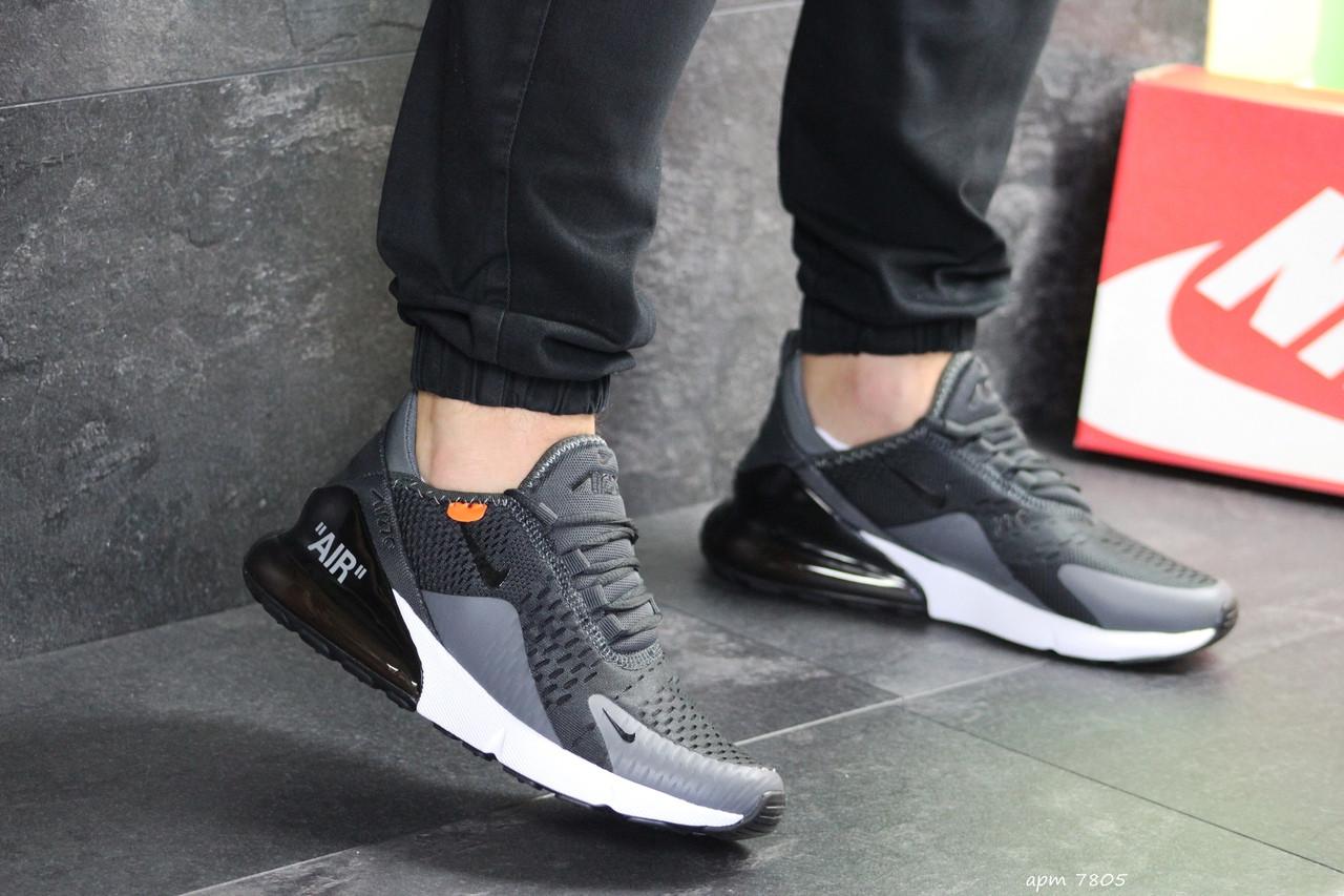 Мужские кроссовки Nike Air Max 270 (темно-серые)