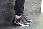 Мужские кроссовки Nike Air Max 270 (темно-серые), фото 6
