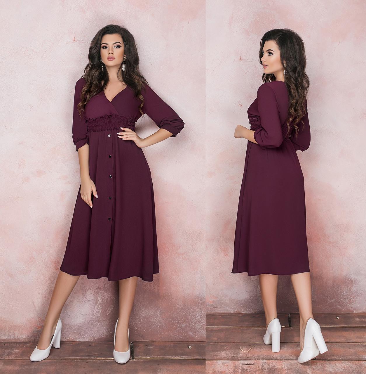 66a05796203 Женское платье с рукавом три четверти.Размеры 42-46.+Цвета  продажа ...
