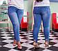"""Женские стильные джинсы в больших размерах """"80808"""", фото 2"""