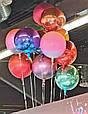 """Куля сфера 4D градієнт жовтий 22""""/55 см, фото 4"""