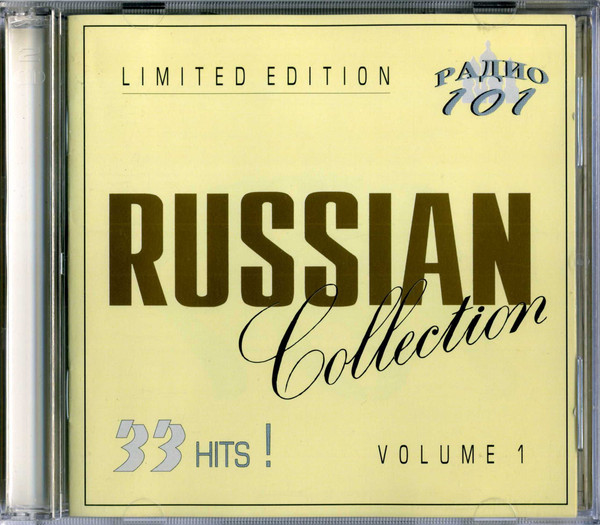 CD-диск Збірник Russian Collection (Volume 1)