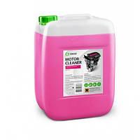 Очиститель двигателя «Motor Cleaner» 20 кг Grass