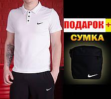 Nike Поло и Шорты +Сумка в ПОДАРОК!