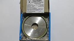 Круг алмазный специальный тарельчатый 4B2 125х10х6х2х20х32 80\63 АС4 В2-01 БАЗИС