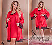 Комплект домашний женский халатик+сорочка шёлк Армани+кружево 48-50,52-54,56-58,60-62, фото 2