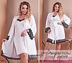 Комплект домашний женский халатик+сорочка шёлк Армани+кружево 48-50,52-54,56-58,60-62, фото 3