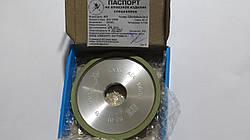 Круг алмазный специальный тарельчатый 4B2 125х10х6х2х20х32 100\80 АС4 В2-01 БАЗИС