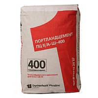 Цемент ПЦ ІІ/АШ-400 Dyckerhoff 25 кг