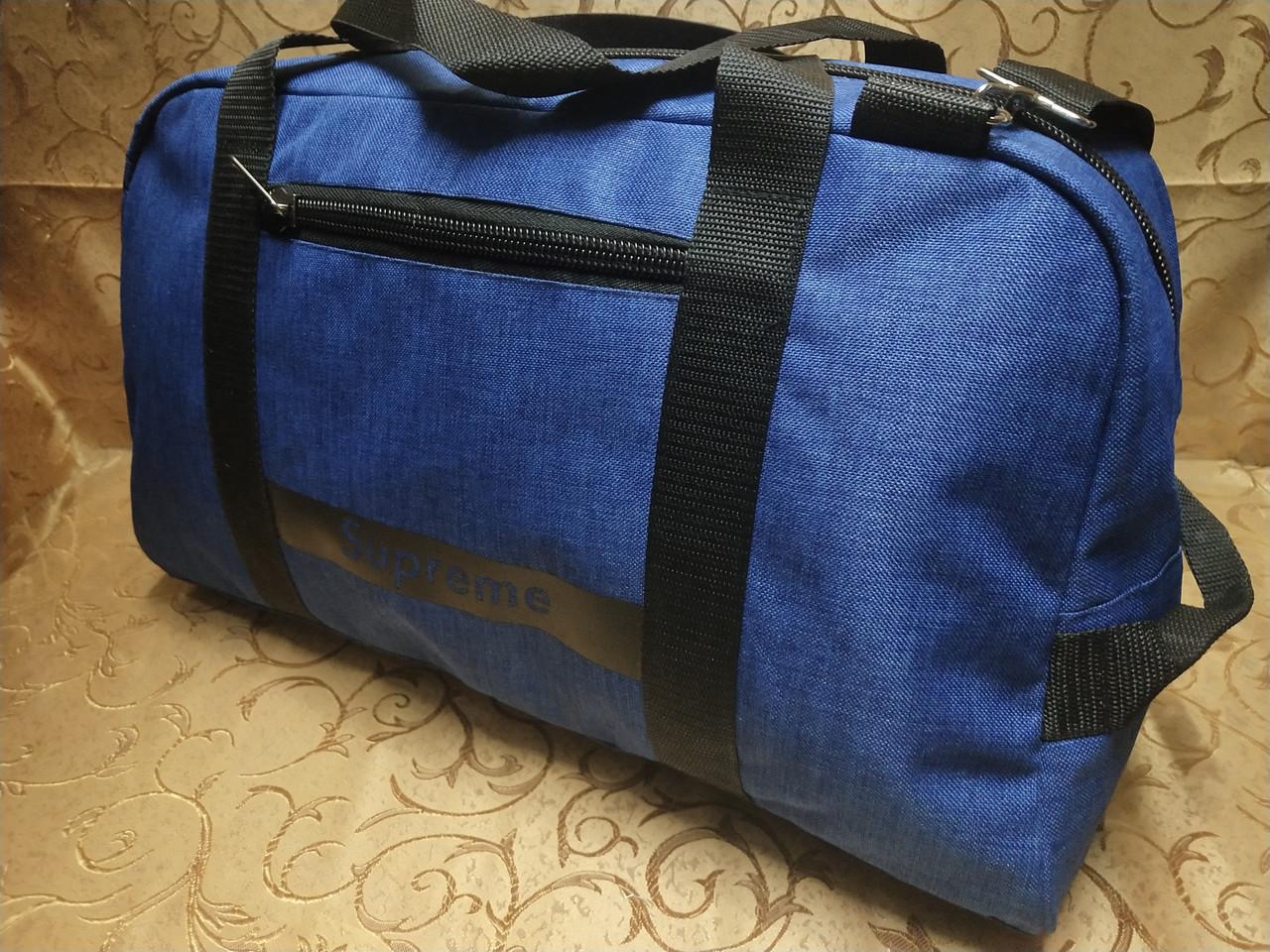 Спортивная сумка Supreme повседневная спортивная сумка мессенджер СПОРТ дорожная сумка только ОПТ