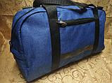 Спортивная сумка Supreme повседневная спортивная сумка мессенджер СПОРТ дорожная сумка только ОПТ, фото 2