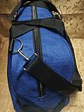 Спортивная сумка Supreme повседневная спортивная сумка мессенджер СПОРТ дорожная сумка только ОПТ, фото 3