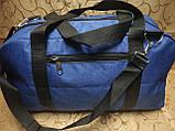 Спортивная сумка Supreme повседневная спортивная сумка мессенджер СПОРТ дорожная сумка только ОПТ, фото 4